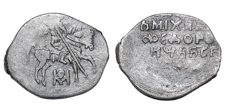 RUSSIA (MUSCOVY)~AR Kopek 1613-1645