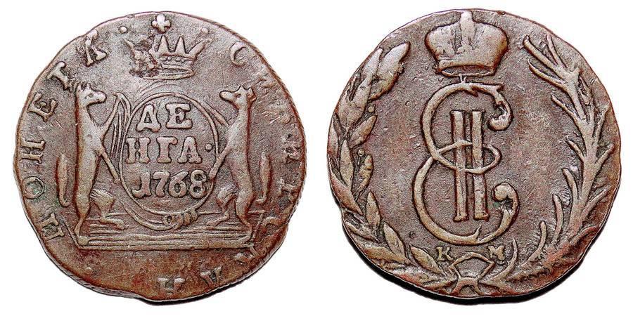 SIBERIA (REGIONAL)~Denga 1768