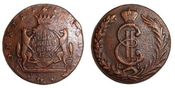 SIBERIA (REGIONAL)~10 Kopek 1780