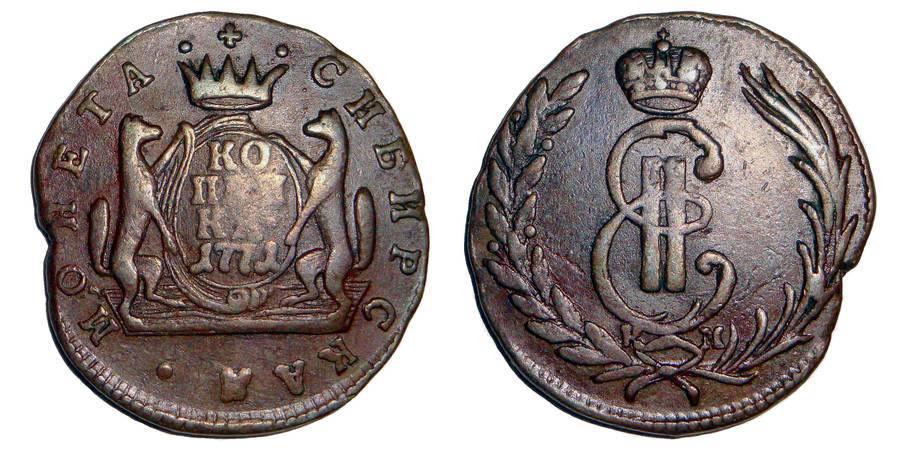 SIBERIA (REGIONAL)~1 Kopek 1771