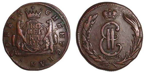 SIBERIA (REGIONAL)~1 Kopek 1774