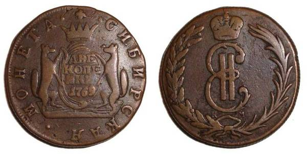SIBERIA (REGIONAL)~2 Kopek 1769
