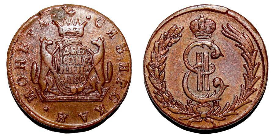 SIBERIA (REGIONAL)~2 Kopek 1780