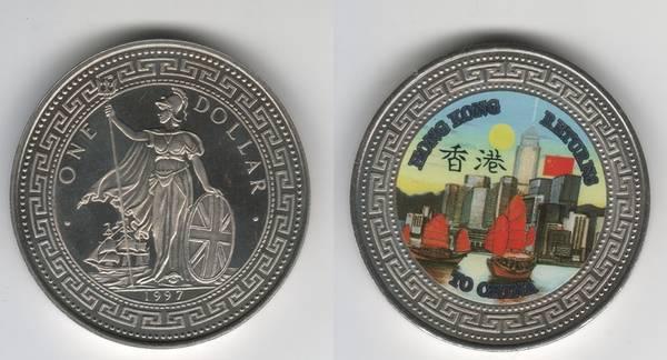 1997 TRADE DOLLAR (B)