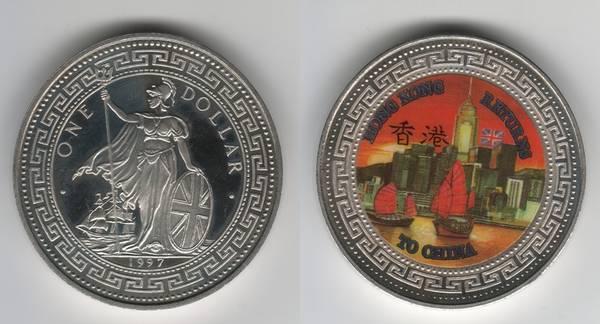 1997 TRADE DOLLAR (A)