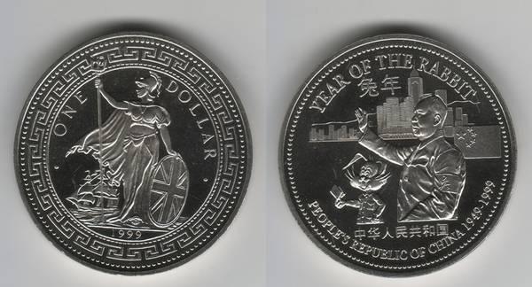 1999 TRADE DOLLAR (1)