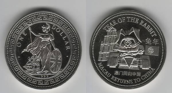 1999 TRADE DOLLAR (2)