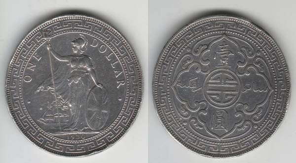 1930 TRADE DOLLAR