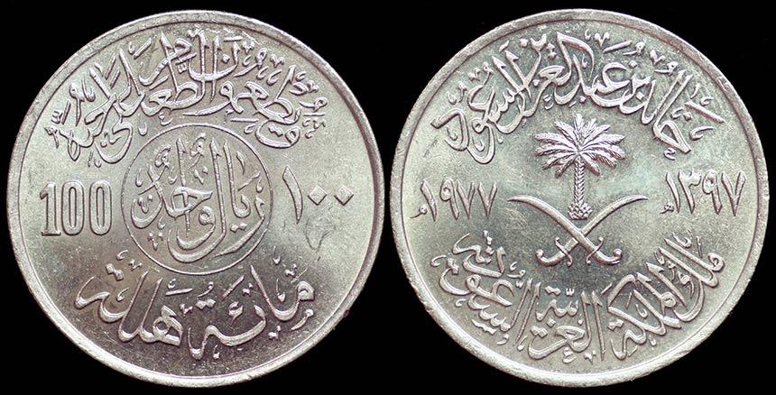 Saudi100R77