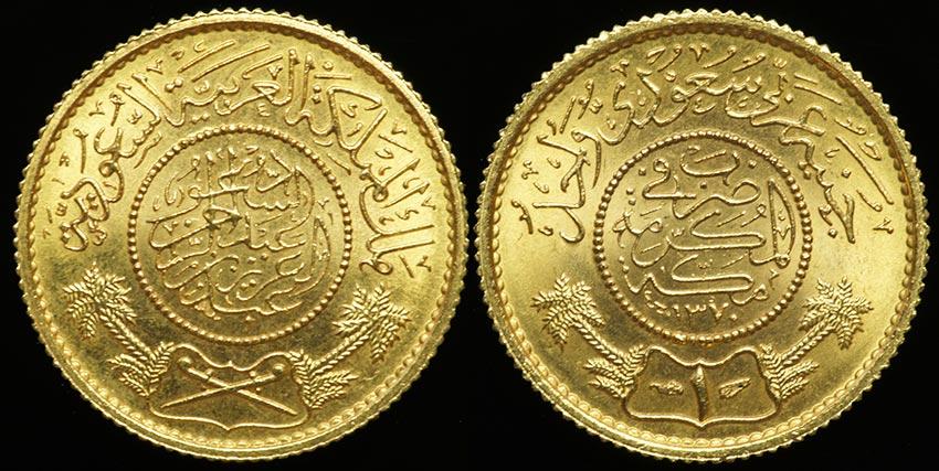 Saudi_Guinea_1950