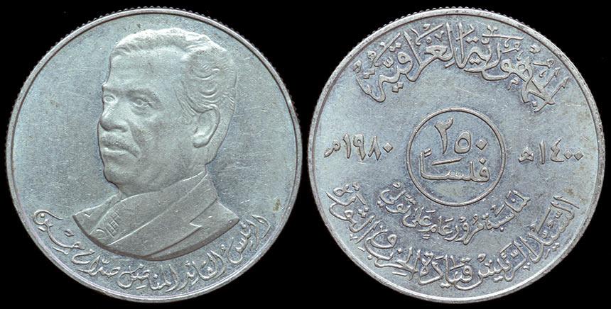 Iraq_S_Hussein