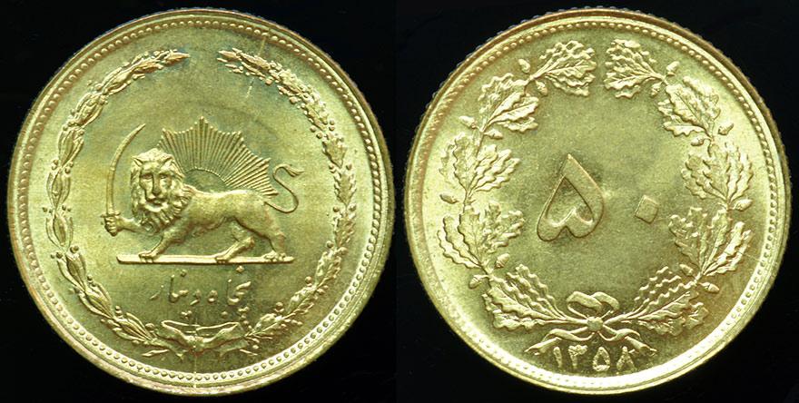 Iran_50D_1979