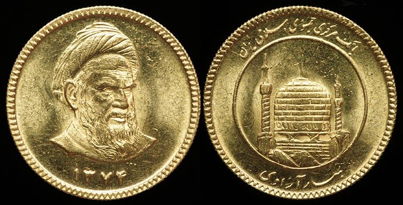 Iran_Khomeini