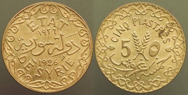 Syria 5 Piastre 1926