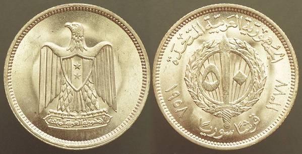 Syria 50 Piastre 1958