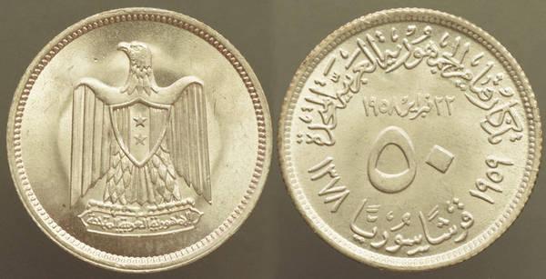 Syria 50 Piastre 1959