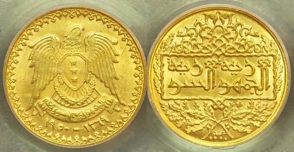 Syria 1 Pound