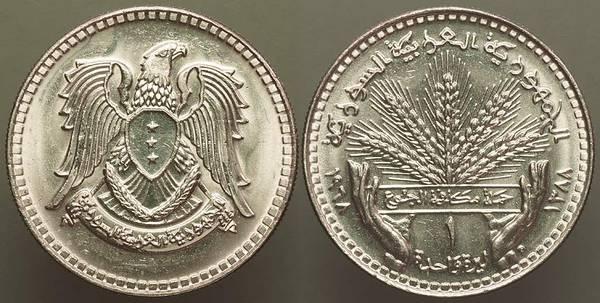 Syria Pound - 1968