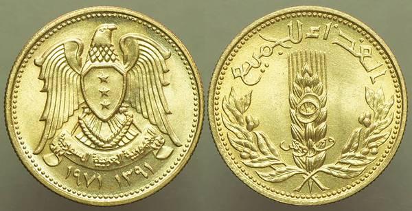 Syria 5 Piastres - 1971