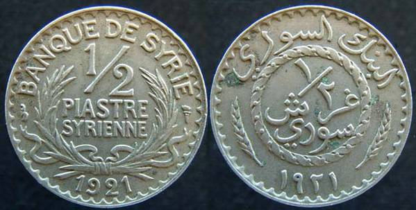 Syria Half Piastre 1921