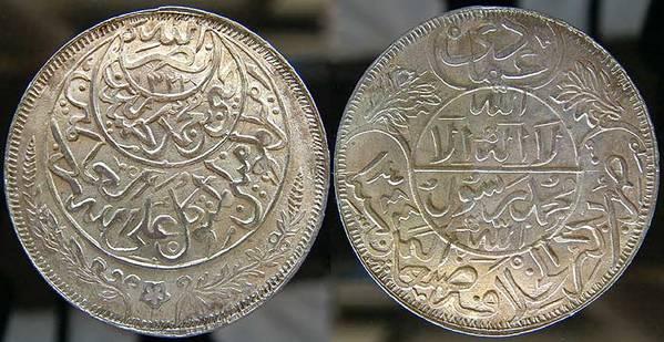 Yemen Imadi Riyal