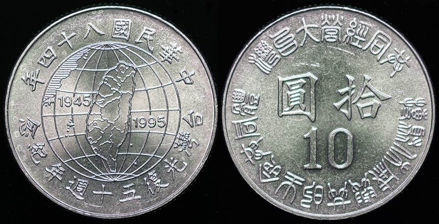 CHTaiwan10c