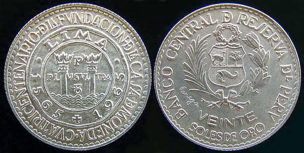 400th Aniv. of Lima Mint - Peru