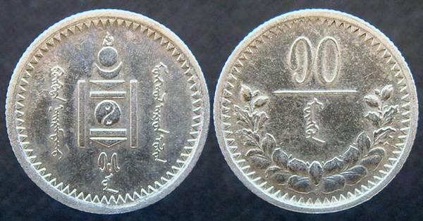 Mongolia 10 - AH15