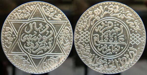 Morocco 10 Dirhams