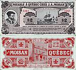 Quebec19842Dollars1.jpg
