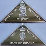 Mil_Uganda.jpg