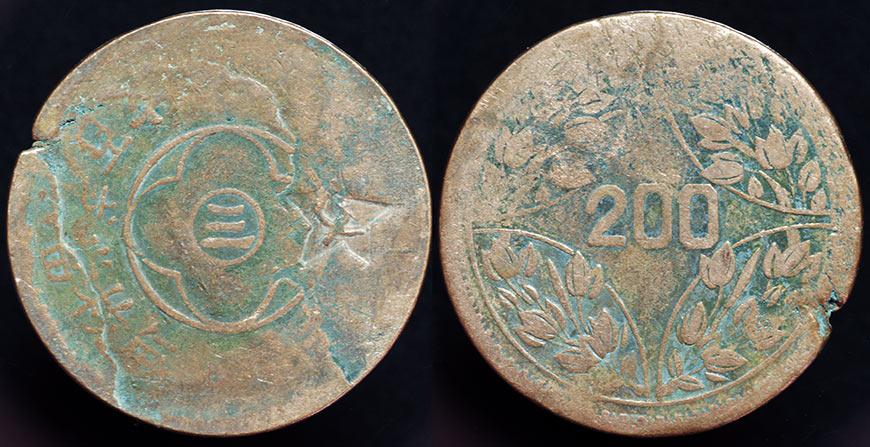 CH_Sichuan200C_SovietCM