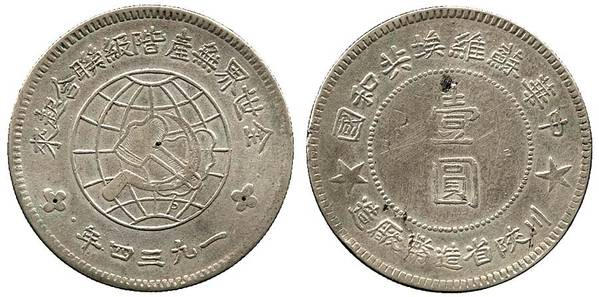 Szechuan-Shensi Soviet Large Stars