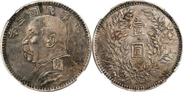 Soviet YSK Dollar w/o c/s