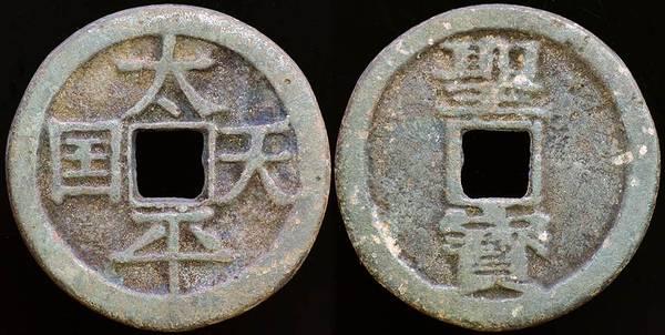 Tai Ping Sheng Bao