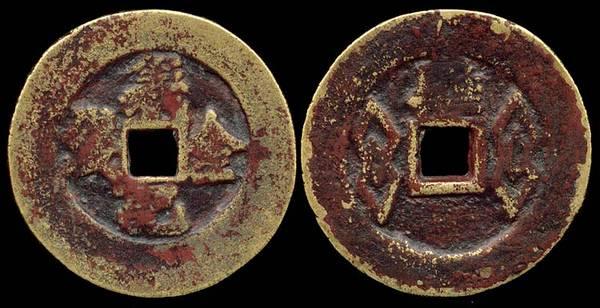 TaiPing Golden Coin Soc.