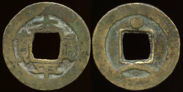 China - Small Sword Society