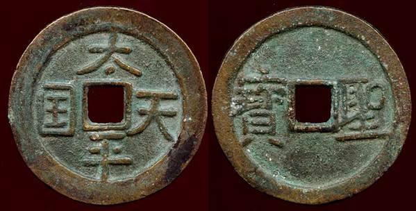 Tai Ping Rebellion