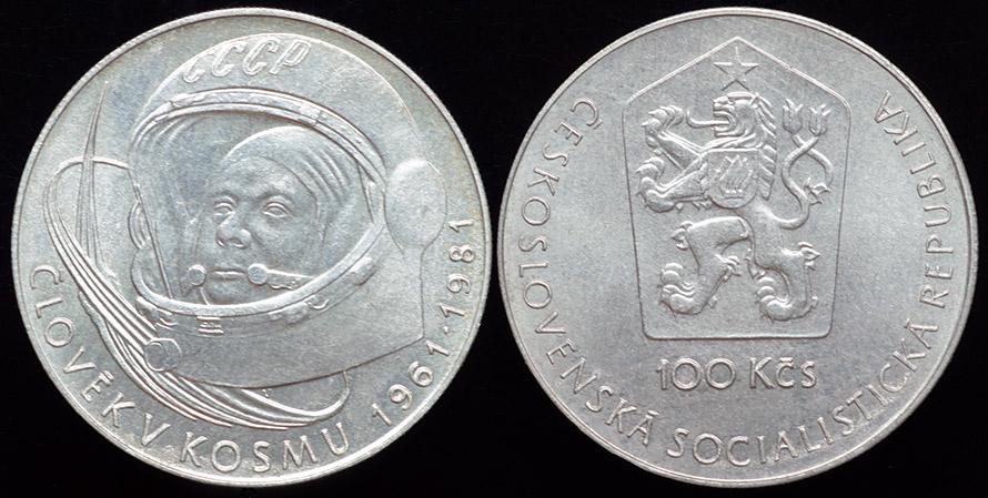 CZ_100K_Gagarin_1981