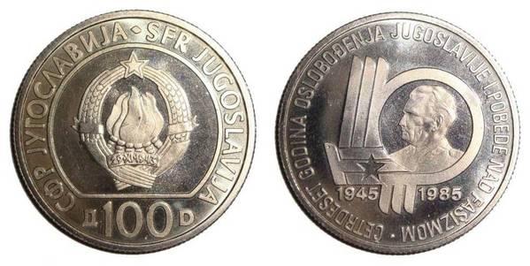 YUGOSLAVIA (SOCIALIST FEDERAL REPUBLIC)~100 Dinara 1985