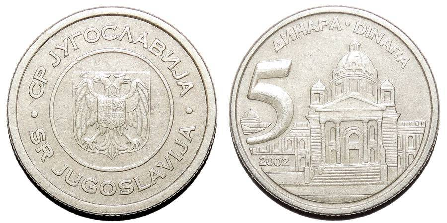 YUGOSLAVIA (FEDERAL REPUBLIC)~5 Dinara 2002
