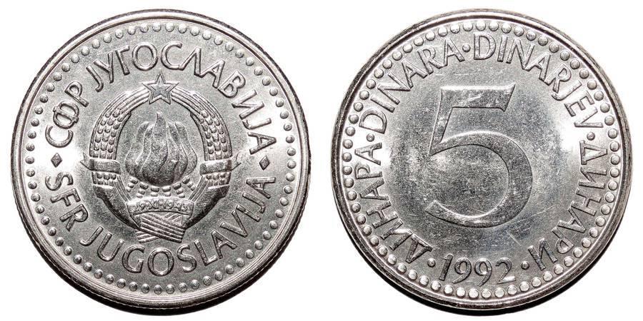 YUGOSLAVIA (SOCIALIST FEDERAL REPUBLIC)~5 Dinara 1992