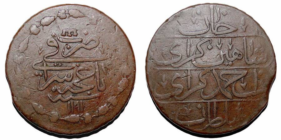 KRIM/CRIMEA (KHANATE)~Kyrmis 1191 AH Year 4/1781 AD
