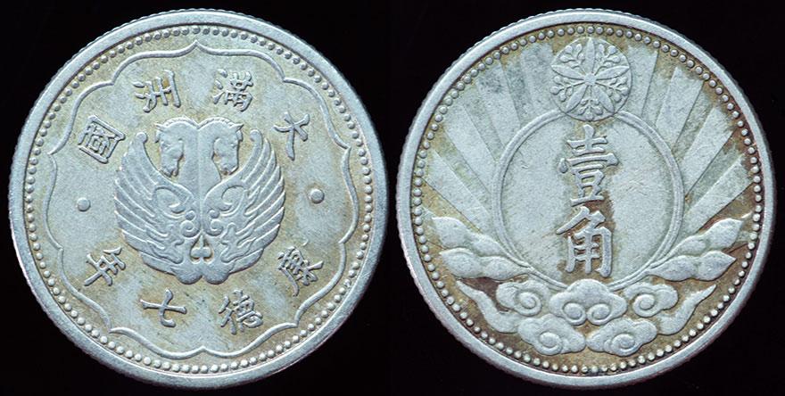 CHJp_Manchukuo_Chiao_1940