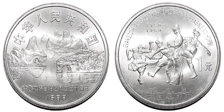 CHINA (PEOPLES REPUBLIC)~1 Yuan 1988