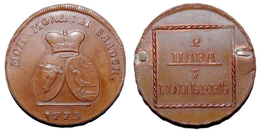 MOLDAVIA & WALLACHIA~2 Para/3 Kopek 1773