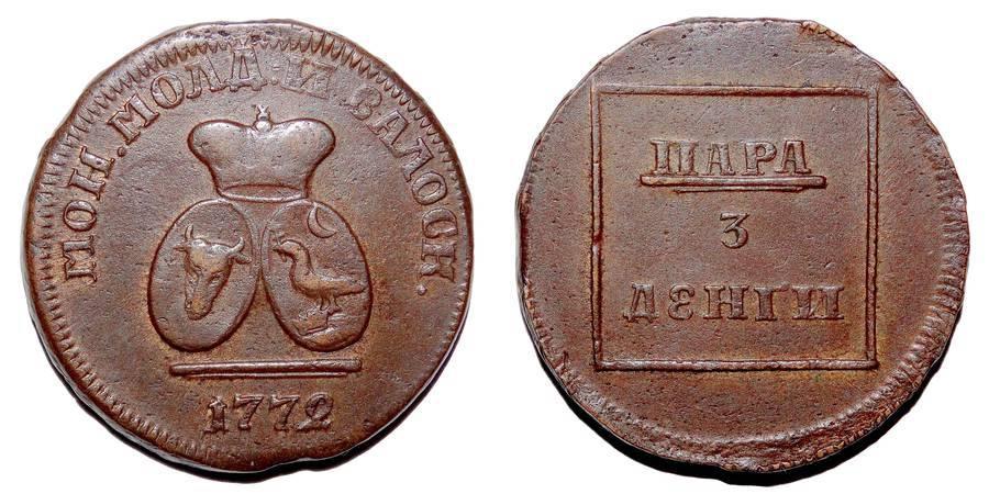 MOLDAVIA & WALLACHIA~1 Para/3 Dengi 1772 (Large Crown)