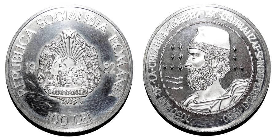 ROMANIA (SOCIALIST REPUBLIC)~100 Lei 1983