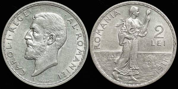 Romania 2 Lei 1911