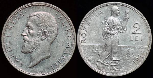 Romania 2 Lei 1914